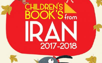 Iranian association to promote 300 children's books at Frankfurt fair