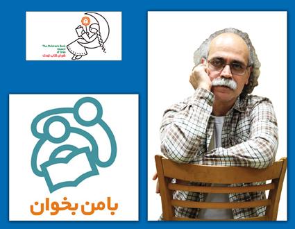 farhad hasanzadeh