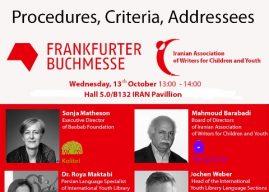 معرفی فهرستهای کتاب کودک در نمایشگاه کتاب فرانکفورت ۲۰۱۷
