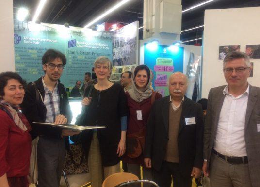 انجمن در نمایشگاه بینالمللی کتاب فرانکفورت- ۲