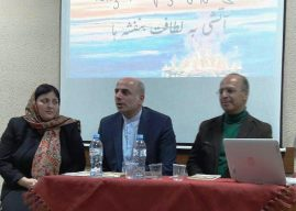 رونمایی از کتاب 'داستانها' اثر محسن هجری در دانشگاه تفلیس