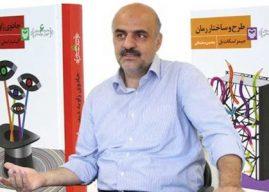 یادی از محسن سلیمانی که زودتر از زود سفر کرد/ فرهاد حسنزاده