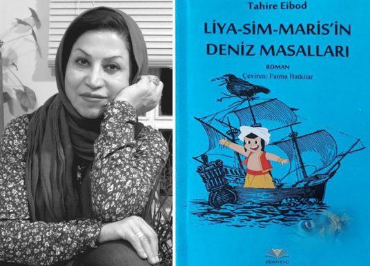 گفتوگو با طاهره ایبد دربارهی انتشار «پریانههای لیاسندماریس» در کشور ترکیه